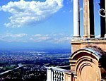 Турин. Италия